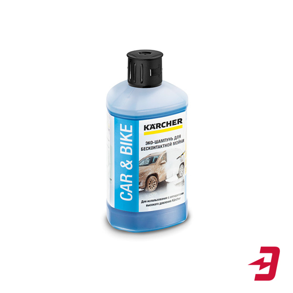 Автошампунь Karcher Ultra Foam Cleaner, код